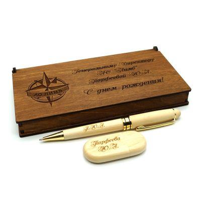 Ручка и флешка с персональной гравировкой