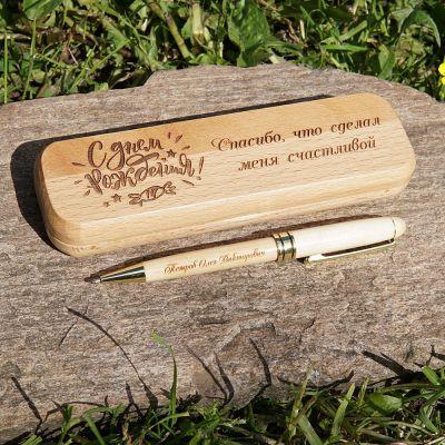 Ручка в футляре из Бука с гравировкой