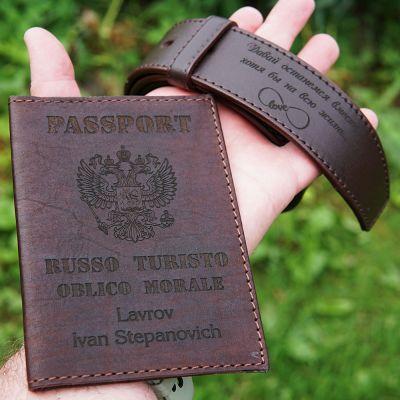 Обложка на паспорт и ремень из натуральной кожи