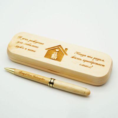 Деревянная ручка в футляре 'Клен'