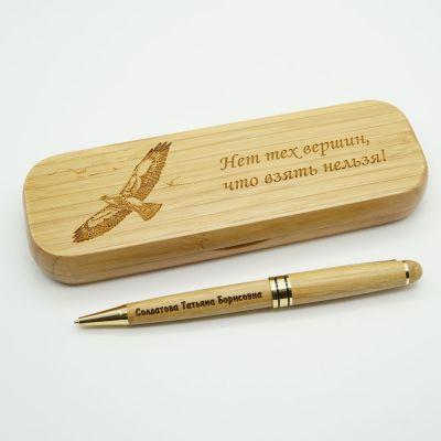 Деревянная ручка с гравировкой