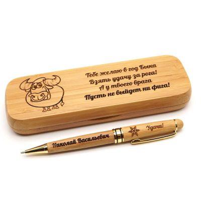 Деревянная ручка в футляре 'Бамбук' год Быка