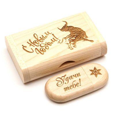 Деревянная USB флешка с символикой года Быка