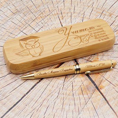Учитель источник знаний, ручка бамбук